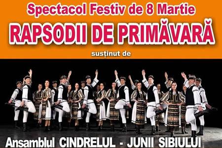 De 8 martie, Junii Sibiului au oferit la Cluj, pentru doamne și domnișoare un cadouri muzical-coregrafice